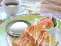ご宿泊の方にはトーストとコーヒーをサービス!