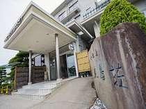 ビーチサイドホテル鹿島荘 (香川県)