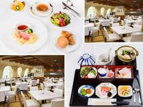 【朝食】 朝食は和食または洋食の定食形式でご用意しております。