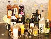 ◆種類豊富なお酒の飲み放題もあります!!(有料・当日受付)*夕食バイキング