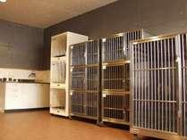 ◆ペット専用ケージ室もあります。*要予約(客室へはお連れいただけません)