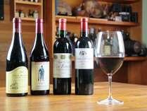 【ワイン】100種類以上ストック!世界のワイン