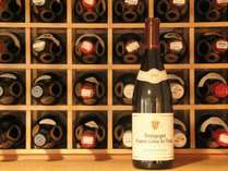 【ワイン】自慢のワインセラー。好みのワインがきっと見つかります!