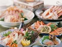 ≪50歳以上の方、必見!≫松葉カニの本場で「お得に☆美味しく★楽しく◎」3拍子揃った『かいかコース♪』