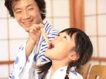 幕山公園 『川遊び・山遊び編』 これ美味しそうでしょ♪あ~ん!