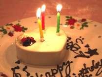 【記念日☆2食付】メモリアルデ-を素敵に乾杯♪スタンダード「ニースコース」ディナープラン☆貸切風呂無料