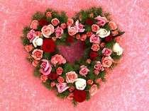 【5つの特典付き】愛のワインAmoreで乾杯◆バレンタインデー「ニース」ディナー付き