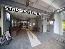 ご朝食会場:スターバックス フロントは2階にございます。写真手前に階段。奥にEVがございます