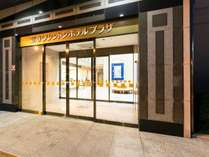 名古屋笠寺ワシントンホテルプラザ (愛知県)