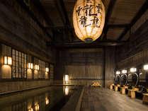 明治期の和モダンな浴場をイメージした天然温泉