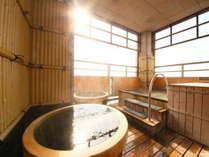 露天風呂からの一望できる甲府盆地をお楽しみくださいませ。