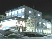 ホテル グレイス イン 栂池◆じゃらんnet