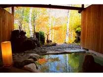 紅葉を眺める露天風呂(10月中頃の風景)