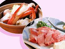 【冬季限定!】贅沢鍋[かに鍋][牛すき焼き]チョイス♪冬のあったか大作戦!