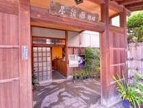 庭園旅館 備後屋◆じゃらんnet