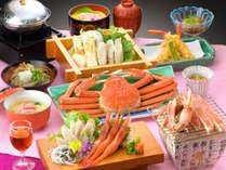【かにまんぷくご膳】500gの本ずわいがに1杯付!焼き蟹・かに鍋・かに天ぷらなど、おすすめ新プラン♪