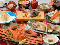 【かにお楽しみ御膳】蟹プランに迷ったらこちらがおすすめ!