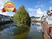 九州・山口 人気観光地4年連続No.1じゃらん九州・山口人気観光地ランキング 第19回調査