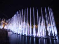 光の噴水ショー