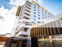 JR新小岩駅南口から徒歩約2分*スーパーホテル東京・JR新小岩
