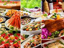 【3会場】和食・洋食・中華バイキング一例。イクラにフカヒレ、アンコウに蟹!冬の味覚を召上れ♪