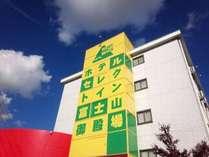 ホテルセレクトイン富士山御殿場へようこそ!JR御殿場駅より徒歩5分。御殿場ICより車で4分。