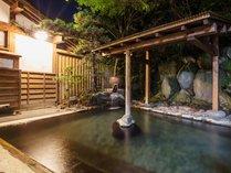 2ヶ所ある露天風呂は朝晩で男女が入れ替わります