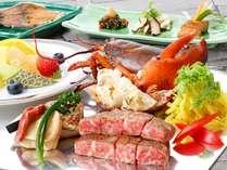 【当館人気NO.1】近江牛と活オマール海老を使用した贅沢なコース 1泊2食13000円〜