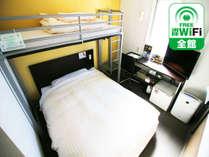 【スーパールーム】全室150cm幅ワイドベット採用+90cm幅ロフトベット