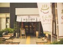 おふろcafe utatane (埼玉県)