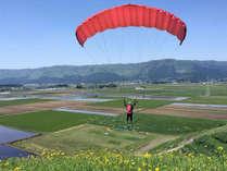 【パラグライダー体験】大空を自由に空中散歩★初めての方もお気軽にどうぞ♪<二食付き>