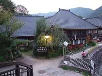 湯西川温泉 古民家の宿 清水屋旅館