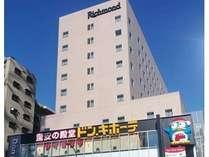 リッチモンドホテル東京水道橋 (東京都)