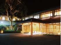 下田セントラルホテル