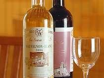 お食事も合う様々なワインをご用意しております。