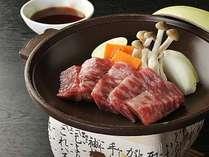 富士山和牛と季節野菜の陶板焼き
