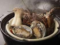 秋の湯けむり料理の宝楽は、源泉で蒸し上げる調理方法でご提供です。