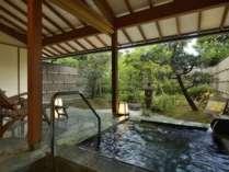 『石風呂タイプ』のんびりとプライベートな温泉浴が満喫できる石風呂付のお部屋。