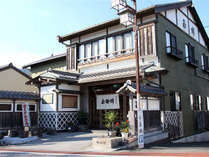 由比桜エビ通りの宿、玉鉾へようこそ!