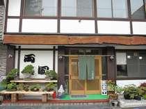 温泉民宿 両国総本店◆じゃらんnet