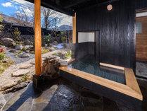 桂の間:露天風呂