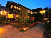 民芸旅館 深志荘◆じゃらんnet