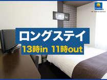 □☆【13時イン→11時アウト】ゆったり横浜満喫★朝食&コーヒー無料