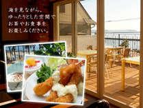 【カフェプルメリア】南国ムード満点のカフェ。海を見ながらお食事を楽しめます♪
