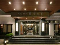 筑波山ホテル 青木屋◆じゃらんnet