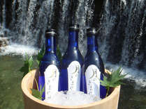お酒好きにピッタリ!ホテルオリジナルの日本酒をご夕食とともに☆【日本酒またはワイン付】