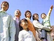 """【3世代旅】近畿・北陸で""""3世代に人気の宿""""第5位!新聞でも紹介!広いお部屋でワイワイ♪お子様特典付!"""