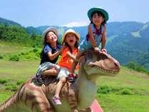 わんぱく恐竜ランド