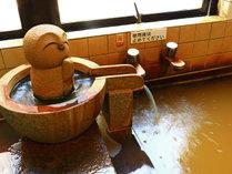 【女湯】お地蔵さんも喜ぶ温泉です