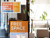 【Park In Hotel Lounge】Open 15:00 - Close 23:00